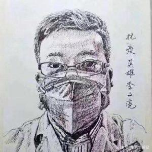 致敬李文亮及武汉八位勇士,第一个吹哨人走好。