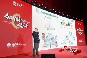 棕化科技参与2020年六和桥嘉年华